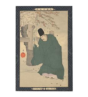 Kiyochika Kobayashi, Sugawara no Michizane, Instruction in the Fundamentals of Success