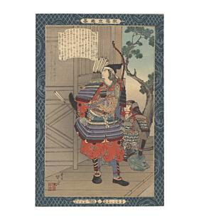 toshikata mizuno, samurai, warrior, armour, Kusunoki Masayuki, Instruction in the Fundamentals of Success(教導立志基)