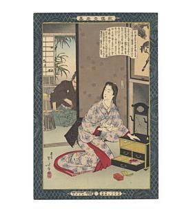 Toshikata Mizuno, Yamauchi Kazutoyo and His Wife Chiyo, Instruction in the Fundamentals of Success