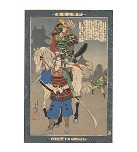 Yoshitoshi Tsukioka, Tomita Nobutaka and His Wife, Instruction in the Fundamentals of Success