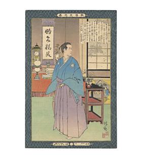 Kiyochika Kobayashi, Lord Tokugawa Yoshinobu, Instruction in the Fundamentals of Success