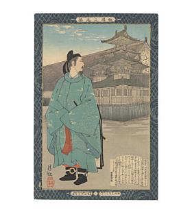 Kiyochika Kobayashi, Ono no Michikaze, Instruction in the Fundamentals of Success