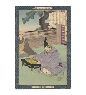 Toshikata Mizuno, Kusunoki Masashige, Instruction in the Fundamentals of Success