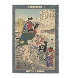 kiyochika kobayashi, Tokugawa Takechiyo, Instruction in the Fundamentals of Success(教導立志基)