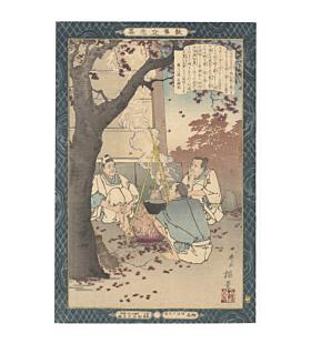 Tankei Inoue, Emperor Takakura, Instruction in the Fundamentals of Success