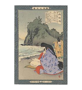 Toshikata Mizuno, Tango no Tsubone, Instruction in the Fundamentals of Success