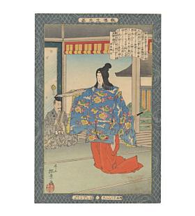Tankei Inoue, Lady Shizuka, Instruction in the Fundamentals of Success