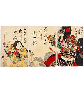 kunichika toyohara, Kabuki Theatre Meiji-za New Play, Genpei Tsutsuji(明治座新狂言 源平躑躅)