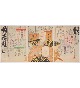 kunichika toyohara, Actor Ichikawa Sadanji on Advert Posters for Medicine, kabuki theatre
