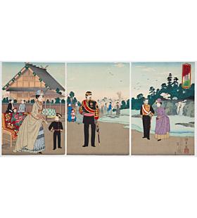 tankei inoue, Meiji Emperor and Family at Yasukuni Shrine