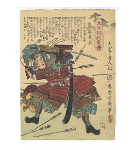 Yoshiiku Utagawa, Saito Tatsuoki, Legend of Taiheiki Heroes