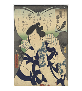 toyokuni III utagawa, Ichikawa Ichizo as Hagakure no Chokichi, tattoo design, irezumi