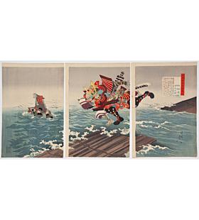 chikanobu yoshu, Lord Nitta Yoshisada, samurai warrior, japanese history