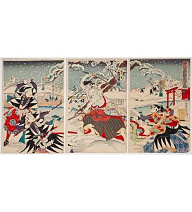 kochoro utagawa, faithful samurai, True Story of the Forty-seven Ronin