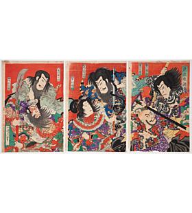 Kokunimasa Utagawa, Kabuki Actors in Suikoden, Tattoo Design
