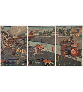 Yoshitora Utagawa, Great Battle of Taiheiki