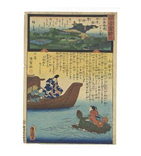 Toyokuni III and Hiroshige II Utagawa, West Route, Soji Temple, Miracles of Kannon