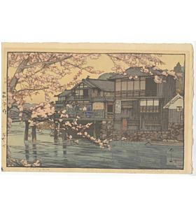 Hiroshi Yoshida, Hayase