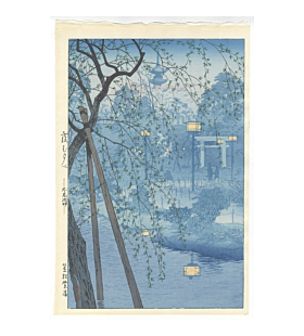 shiro kasamatsu, Hazy Evening at the Edge of Shinobazu Pond