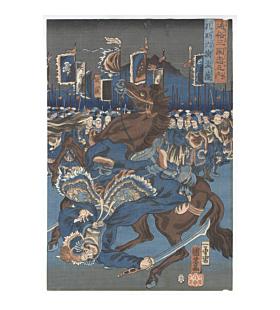 kuniyoshi utagawa, Kongming's Sixth Capture of Meng Huo, The Popular Romance of the Three Kingdoms