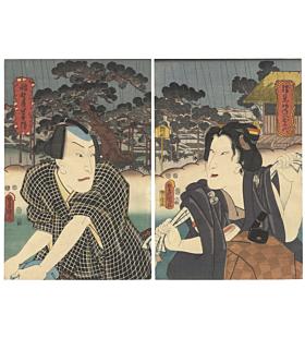 Toyokuni III Utagawa, Ochiyo and Hanbei from Kabuki Play Yoi Koshin