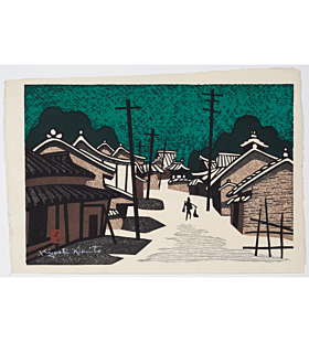 Kiyoshi Saito, Village of Miho