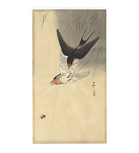 Koson Ohara, Swallows Chasing a Bee