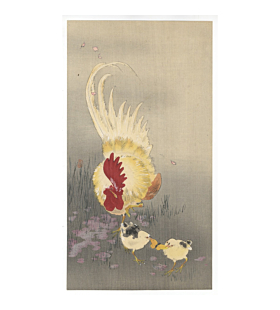 koson ohara, Rooster, Two Chicks, and a Butterfly