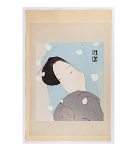 Tsunetomi Kitano, The Heroine Umekawa in the Snow