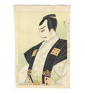 Masamitsu Ota, Moritsuna of Ichikawa Ebizo IX, Aspects of the Showa Stage