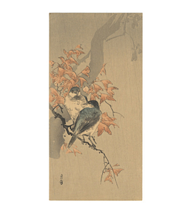 Gesso Yoshimura, Tits on Gingko Branch in the Rain