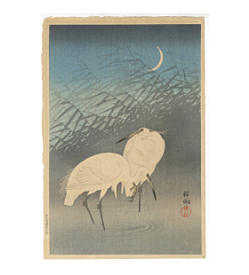 Koson Ohara, Herons and Reeds under a Crescent Moon