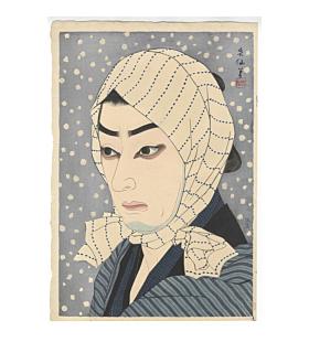 shunsen natori, Actor Ichimura Uzaemon XV as Iriya Naozamurai, kabuki theatre