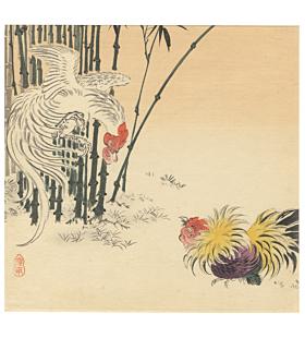 Cockerels Fight, Bamboo Stalks