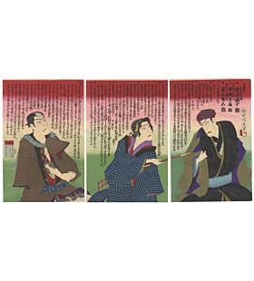 chikanobu yoshu, kabuki actors, tattoo design, irezumi