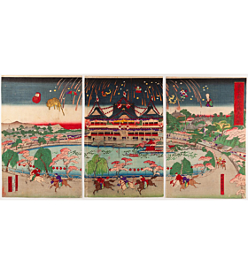 chikanobu yoshu, ueno park in tokyo, meiji, race course