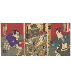 chikayoshi toyohara, kabuki theatre