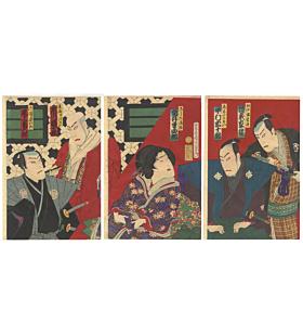 kunichika toyohara, kabuki play, theatre