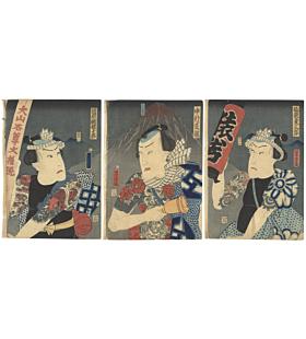 yoshitora utagawa, tatoo design, japanese woodblock print