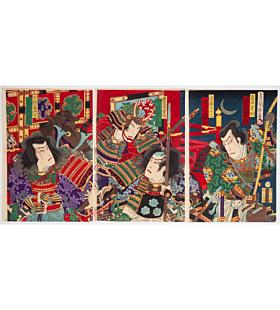 chikashige morikawa, samurai, kabuki theatre