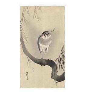 koson ohara, Northern Lapwing on Willow Branch, bird print