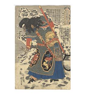 Kuniyoshi Utagawa, Xuan Zan, 108 Heroes of the Popular Suikoden
