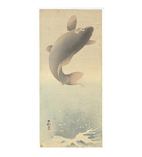 japanese woodblock print, koson ohara, Leaping Carp, fish
