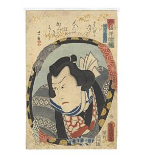 toyokuni III utagawa, Nuregami Chogoro / Kawarazaki Gonjuro I, Mirrors for Collage Pictures in the Modern Styles