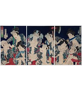 Kunichika Toyohara, Dashing Men with Tattoos, Isami-hada Migaku Udemae