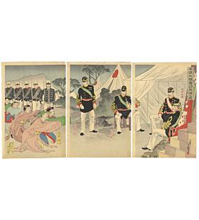 Toshihide Migita, Japanese Generals, Capture, Chinese Army, War print, Meiji, Original Japanese woodblock print