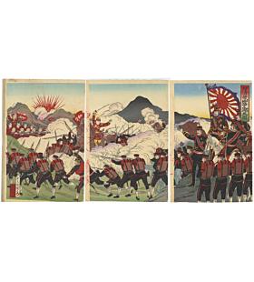 kuniteru III utagawa, war print
