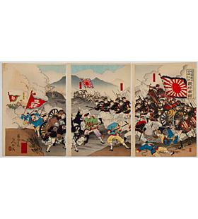 war print, senso-e, japanese history
