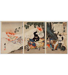 war print, japanese history