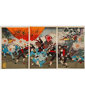 nobukazu yosai, war print